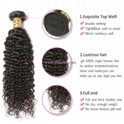 ST Fantasy Peruvian Jerry Curly Hair 4Bundles Weft Natural Color